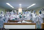 آخرین اخبار کرونا در ایران| کاهش ورود بیماران به مراکز درمانی / تداوم همکاریها با وزارت بهداشت / مردم در خانه بمانند