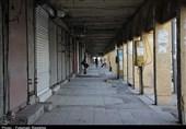 گزارش تصویری تسنیم از تعطیلی بازارها و مراکز خرید بزرگ بندرعباس