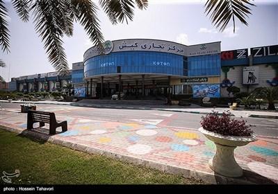 بازار مرکز تجاری و میدان ساحل