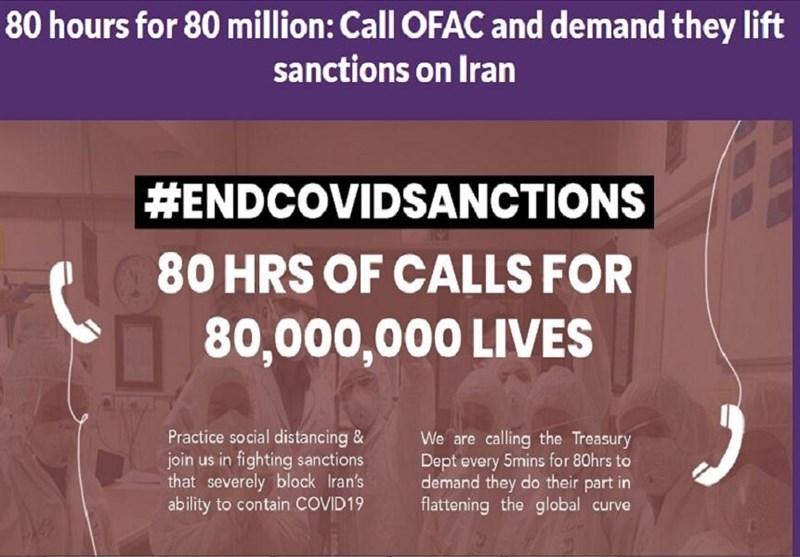 پویش مردمی مقابله با تحریم ایران؛ 80 ساعت برای 80 میلیون