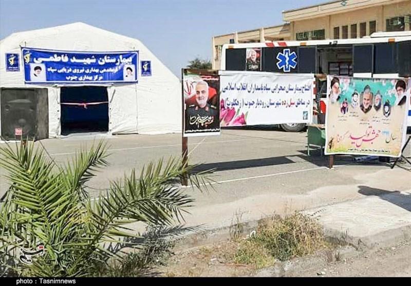 بیمارستان صحرایی نیروی دریایی سپاه در منطقه سیلزده زهلکوت افتتاح شد