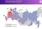 افزایش مبتلایان به کرونا در روسیه و تدابیری برای ممانعت از گسترش آن