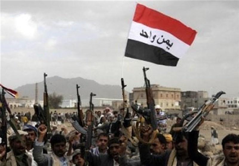 Yemeni Troops Continue to Make Gains in Ma'rib