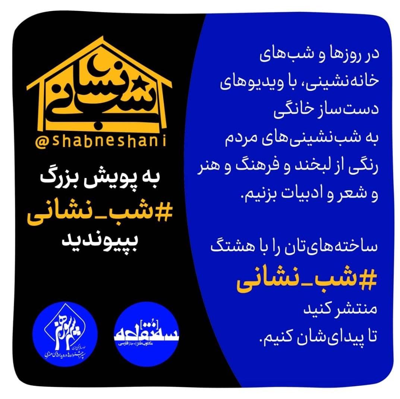سینما , سینمای ایران , خانه هنرمندان ایران , حوزه هنری ,