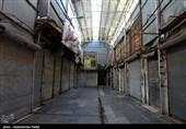 «بحران کرونا» آسیب زیادی به اصناف خرد در استان گیلان وارد کرد