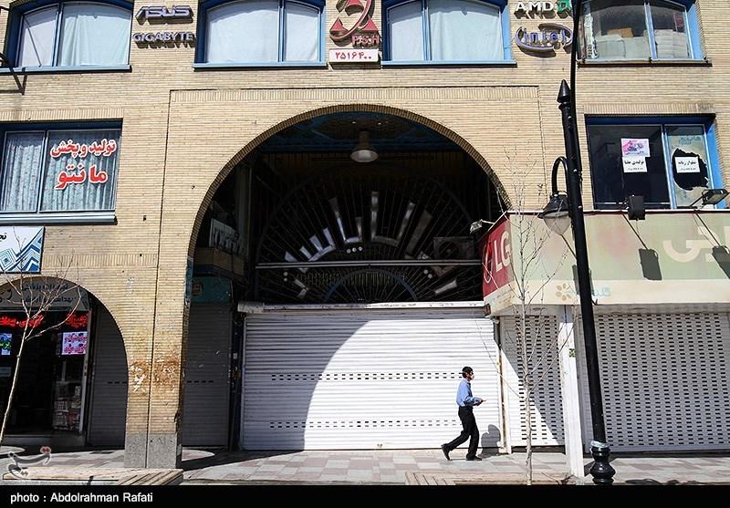 اصفهان  اصناف در انتظار تحقق وام 13 میلیونی هستند