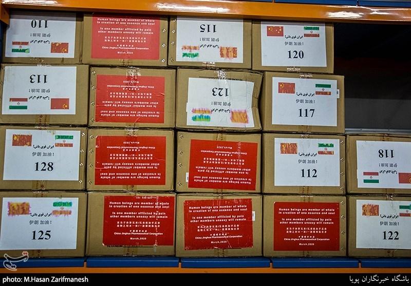 China Sends Iran Coronavirus Aid Shipment