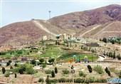تعطیلی پارکها و تفرجگاههای استان مرکزی؛ اقامت در هتلها و مراکز اقامتی استان مرکزی به صفر رسید