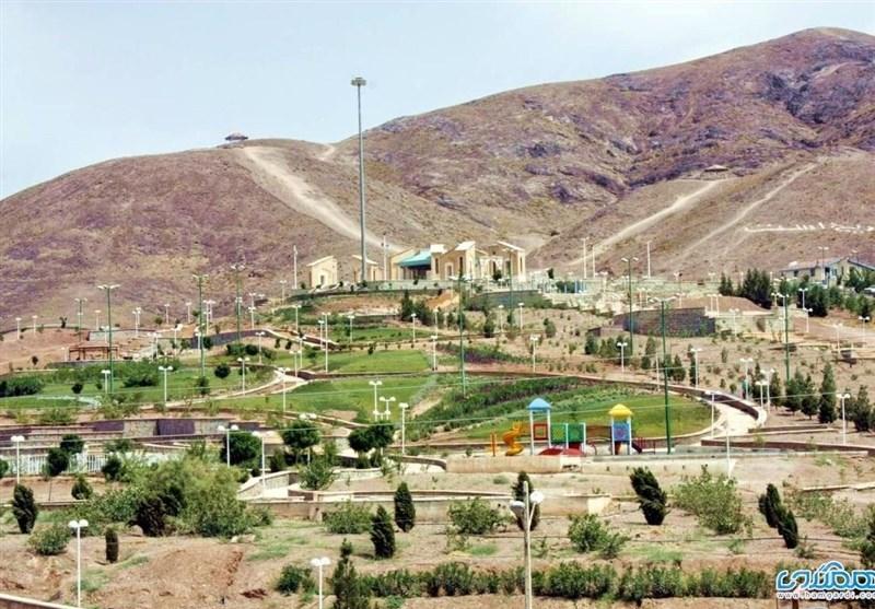 بوستانها و پارکهای شهر پرند تعطیل شد