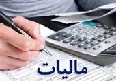 مصوبه جدید مجلس برای نحوه اعتراض مودیان به میزان مالیات