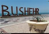 گزارش ویدئویی تسنیم  مردم برای مبارزه با کرونا بسیج شدند / ساحل خالی از جمعیت خلیج فارس در بوشهر
