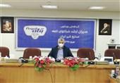 برنامههای شرکت صنایع شیر ایران برای سال جهش تولید