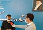 گفتوگوی ویدئویی تسنیم| تقاضای استاندار اردبیل از مردم / روز سیزده به در خواهشا در خانه بمانید