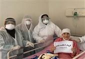 بیمار 90 ساله بیمارستان فرقانی قم مرخص شد