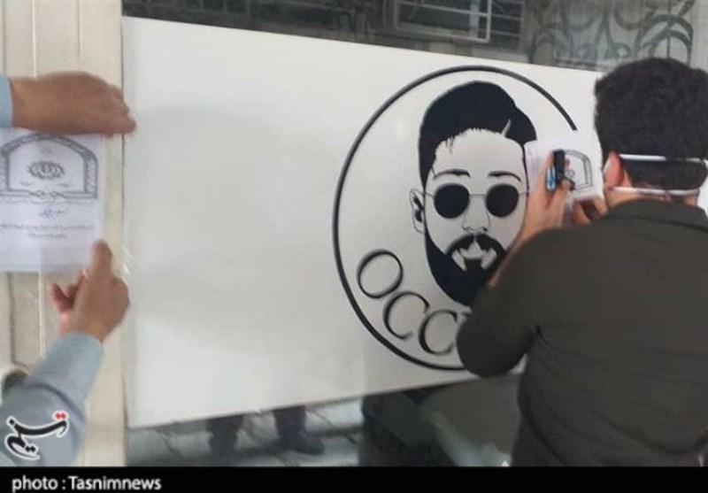 پلمب 20 آرایشگاه متخلف در تهران
