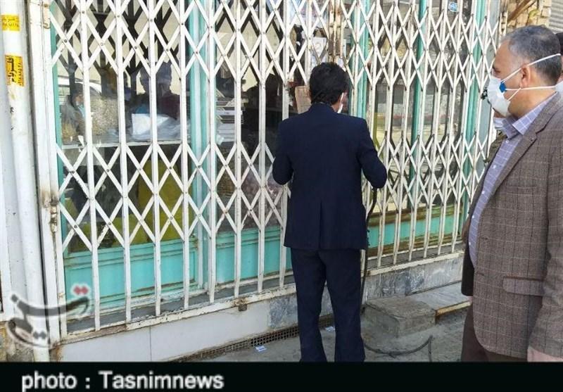 پلمب اصناف استان فارس که در سامانه وزارت بهداشت ثبت نام نکردند