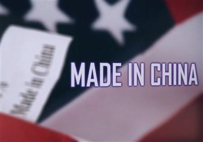 بزنگاه تجارت -6 |چطور بازار امریکا به تسخیر چینیها در آمد؟