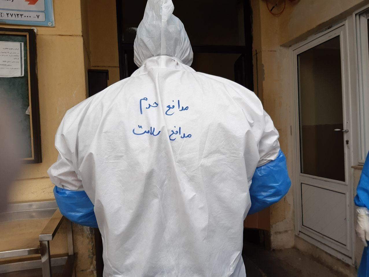 ویروس کرونا , امام رضا (ع) ,