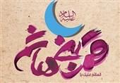 سرودههایی در مدح قمر بنیهاشم (ع)|«السلام ای سربلند آزمون کربلا»