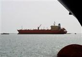 شرکة النفط الیمنیة تحذر من کارثة إنسانیة جراء استمرار احتجاز سفن الوقود