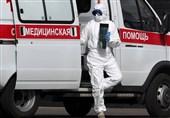 تعداد مبتلایان و قربانیان کرونا در روسیه با سرعت در حال افزایش است