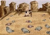 انیمیشن «کچل کفترباز» صادق جوادی را آنلاین ببینید