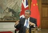 اهدای کمکهای پزشکی چین به انگلیس
