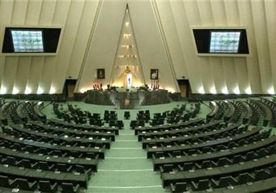 بیانیه نمایندگان مجلس یازدهم/ پنج خصوصیتی که ضامن موفقیت مجلس یازدهم خواهد بود