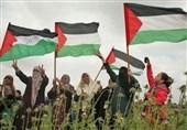 بیانیه وزارت امور خارجه به مناسبت روز سرزمین فلسطین