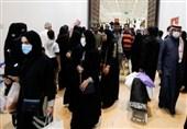 شمار مبتلایان به کرونا در بحرین از 6930 نفر فراتر رفت