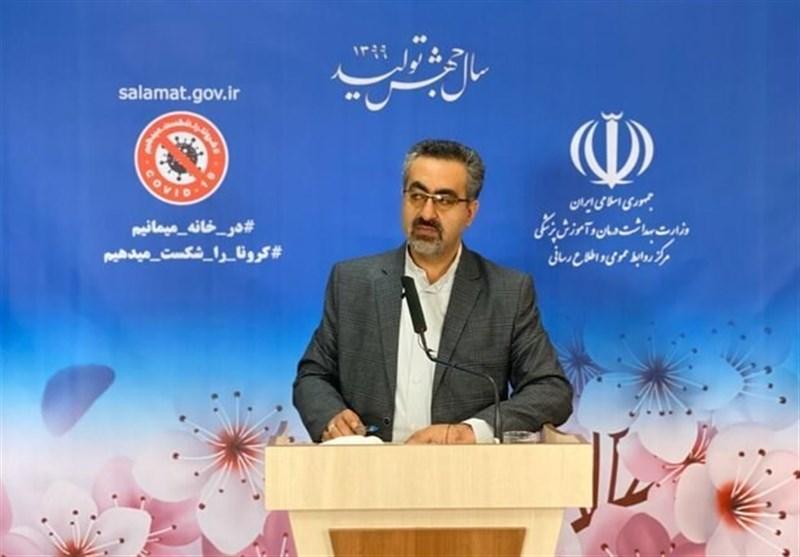 هیچ نقطهای از کشور در وضعیت سفید کرونا قرار ندارد/ وضعیت تهران قرمز است!