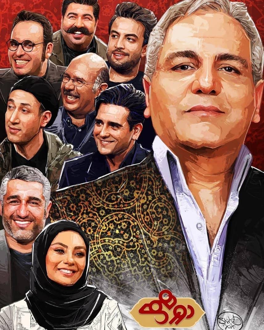 تلویزیون , برنامه تلویزیونی دورهمی , مهران مدیری , شبکه نسیم , عید نوروز , ویروس کرونا ,
