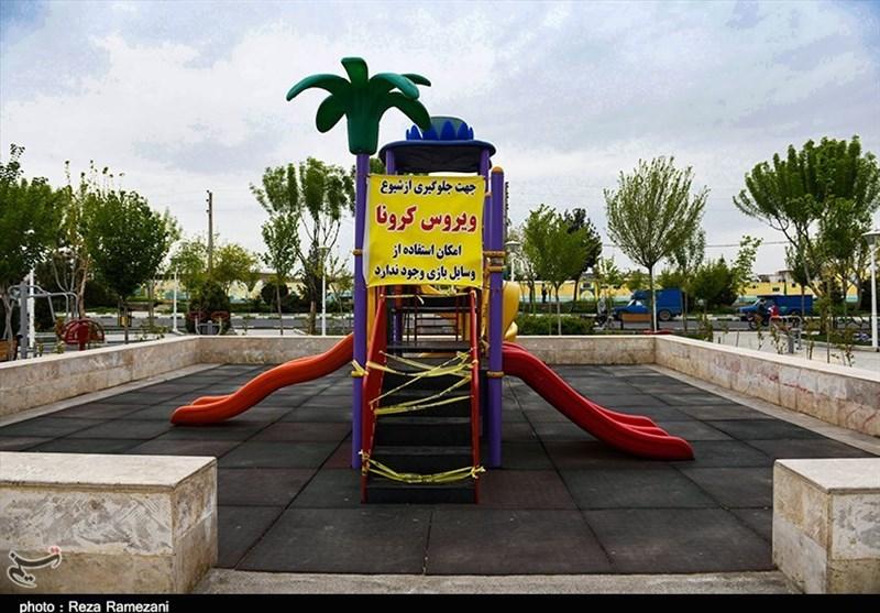 آخرین اخبار کرونا در ایران|درخواست از مردم برای درخانهماندن در روز طبیعت/ تعطیلی همه پارکها و بوستانهای کشور/ ادامه فعالیت گروههای جهادی در کمک به مردم/ آخرین آمار مبتلایان+ فیلم