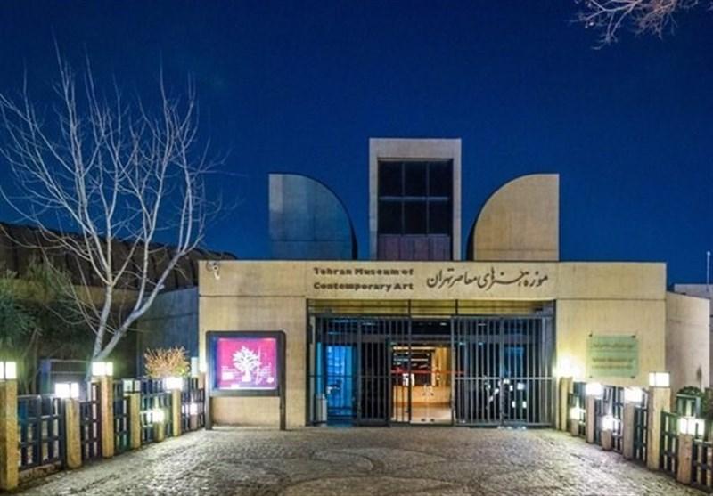 موزه هنرهای معاصر تهران , هنرهای تجسمی ,