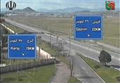 جادهها خلوت شد/گزارشی از کاهش 60درصدی ترددها تا افت 70درصدی سفرها