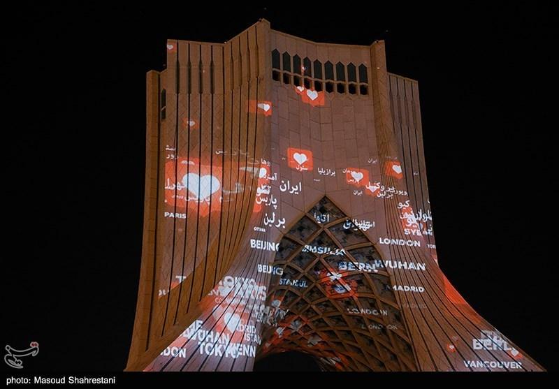 ویدئو مپینگ برج آزادی با موضوع کرونا