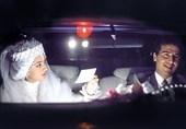 """بسته نوروزی رادیو و تلویزیون تسنیم/ 13 فروردین با نوستالژی """"عروس"""" و """"سوفی و دیوانه"""""""