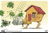 کرونا در کمین دورهمیهای سیزده بهدر/روز طبیعت در خانه بمانیم
