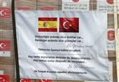 ارسال کمکهای پزشکی ترکیه به اسپانیا و ایتالیا