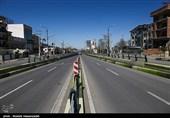 تهران  کاهش 95 درصدی تردد در روز 13 فروردین