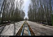 روز طبیعت در همدان و اصفهان