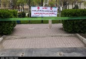 ممنوعیت دورهمی و تجمع روز طبیعت در استان تهران+ بخشنامه