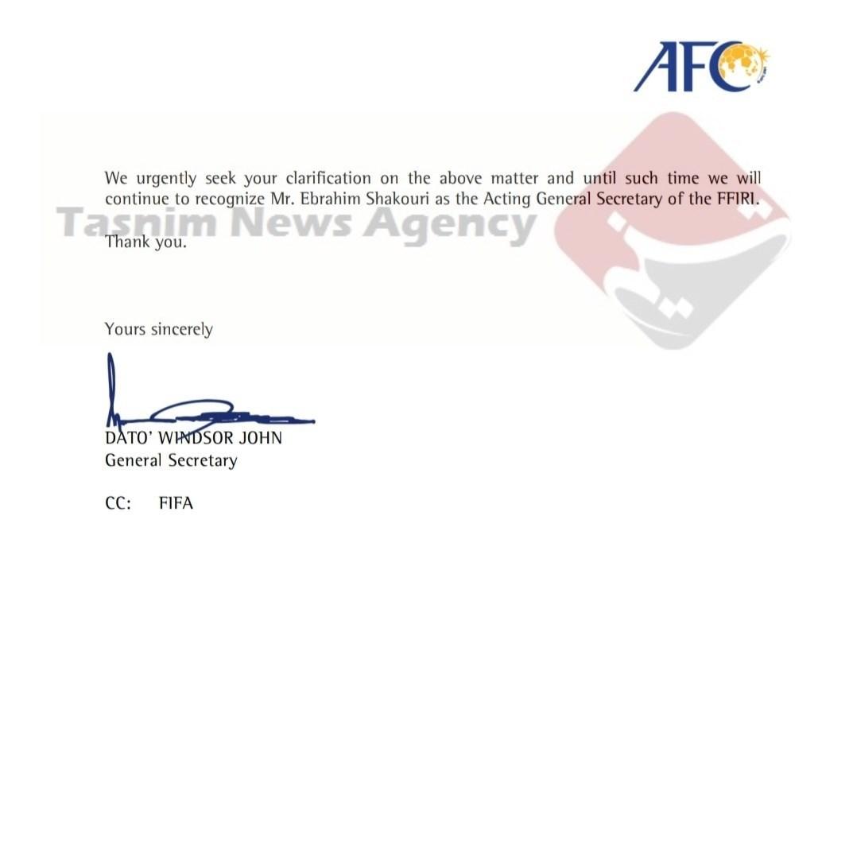 فدراسیون فوتبال , کنفدراسیون فوتبال آسیا (AFC) ,