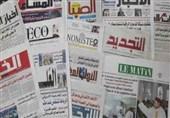 در پی شیوع کرونا؛ انتشار بیشتر روزنامهها در تونس، مغرب و الجزایر متوقف شد