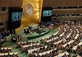 """الجمعیّة العامّة للأمم المتحدة توافق على قرار """"التعاونِ الدولی"""" لمکافحة کورونا"""
