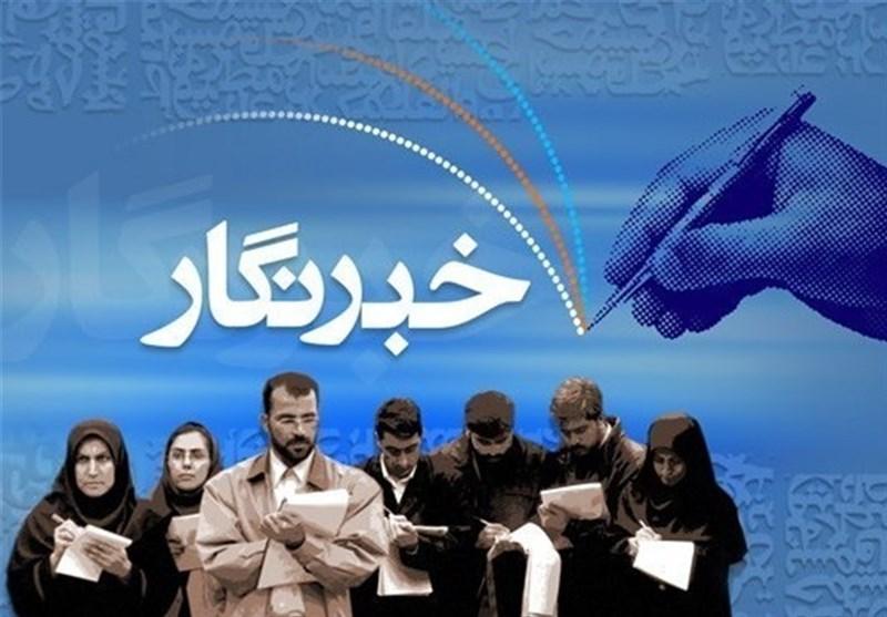 بانک اطلاعاتی روابط عمومیهای استان سمنان تدوین شد