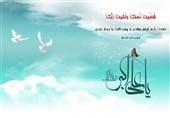توصیف قرآنی علی اکبر (ع) در زیارت ناحیه مقدسه