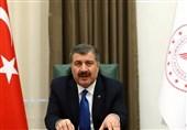 آخرین آمار ابتلای به ویروس کرونا در ترکیه/جان باختن 75 نفر دیگر