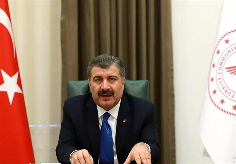 آخرین آمار ابتلای به ویروس کرونا در ترکیه/ 120 هزار بهبودیافته