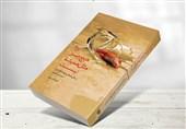 کتاب «هیج چیز مثل همیشه نیست»؛ زندگی شهید مدافع حرم امیر سیاوشی منتشر شد